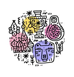russian cultural symbols vector image
