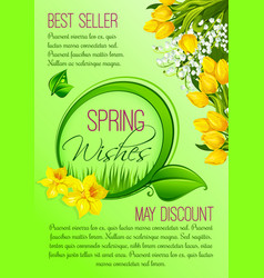 spring wishes poster for springtime sale vector image