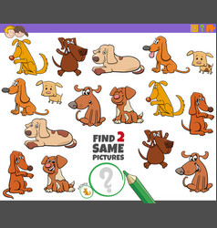 Find two same dog characters game for kids vector