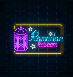 glowing neon banner of ramadan islamic holy month vector image vector image