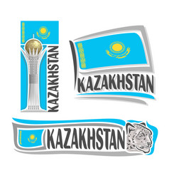 Logo for kazakhstan vector