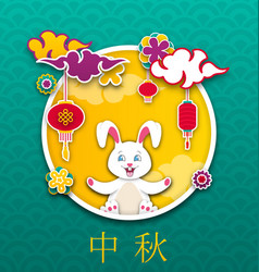 Chinese mid autumn festival design vector