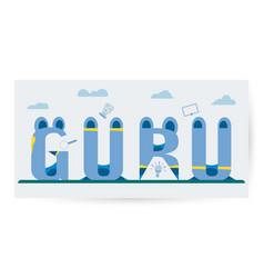 design in concept of happy guru purnima isolated vector image