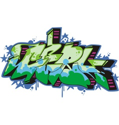 Graffito - girl vector