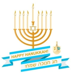 Happy Hanukkah Design vector image
