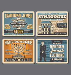 Jewish menorah star of david and synagogue vector