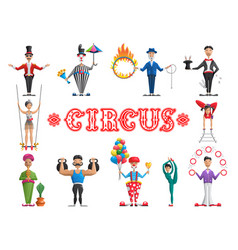 Set circus performers vector