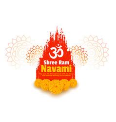 Shre ram navami wishes celebration card design vector