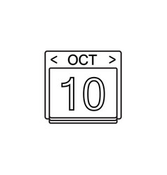 calendar line icon modern sign for mobile vector image