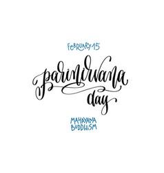 february 15 - parinirvana day - mahayana buddhism vector image