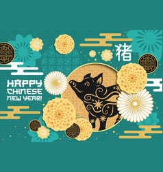 pig new year chinese holiday greeting card vector image