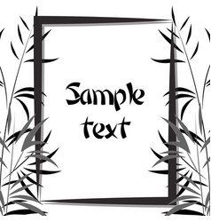 bamboo frame black and white vector image