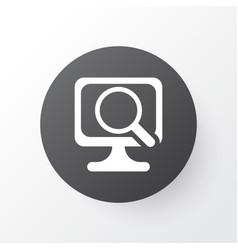 scan computer icon symbol premium quality vector image vector image