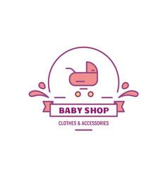 bashop logo vector image