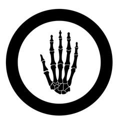 hand bone icon black color simple image vector image