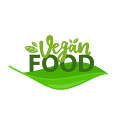 vegan good promo symbol isolated on green leaf vector image