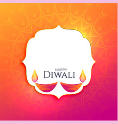 Happy diwali festival background with text space vector