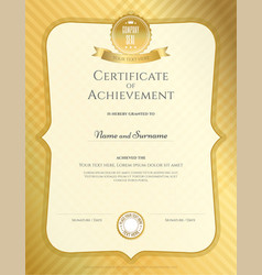 Portrait certificate of achievement template in vector