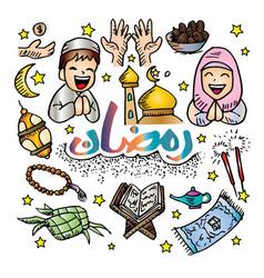 ramadan hand drawing icon set vector image