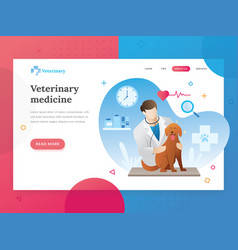 landing page template of veterinary vector image