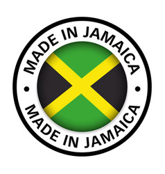 made in jamaica flag icon vector image
