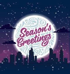 seasons greetings holiday greeting card vector image