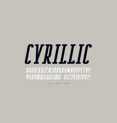 Cyrillic italic narrow slab serif font vector