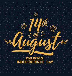 Pakistan independence day 14th august emblems vector