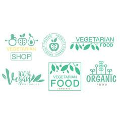vegetarian shop logo set vegan products organic vector image