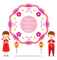 Happy Chinese New Year Circle Frame With Children vector image vector image