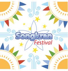 songkran festival vector image