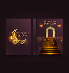 Eid al adha cover mubarak background vector