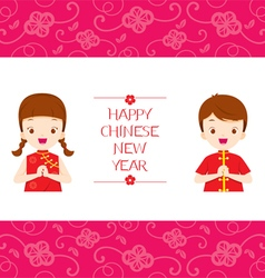 Happy Chinese New Year Frame With Children vector