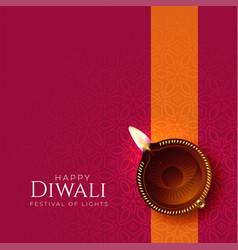 Happy diwali diya background with diya decoration vector