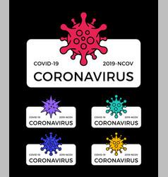 set coronavirus pandemic badge health and vector image