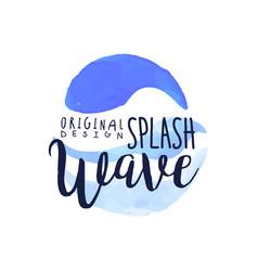splash wave logo aqua label original design vector image