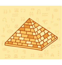 pyramid of ancient egypt of blocks vector image