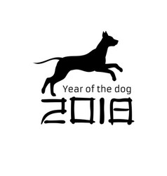 2018 year of the dog silhouette pet black white vector image vector image