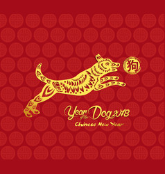 dog design for chinese new year 2018 celebration vector image
