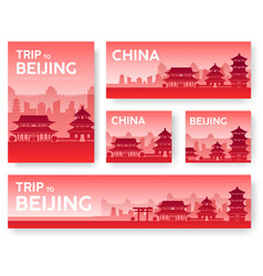 Country china landscape banners set of vector