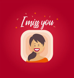 valentines day the girl winks vector image