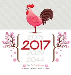 The Rooster On Background Decoration With Flower vector image