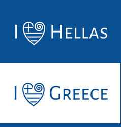 i love greece banner vector image