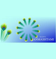 Janmashtami festival background design vector