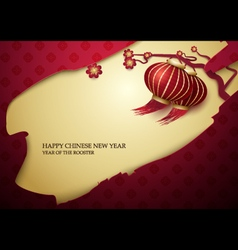 Happy chinese new year 2017 background vector image
