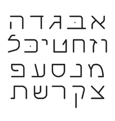 Hebrew alphabet vector image