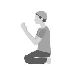 Offering Prayer vector