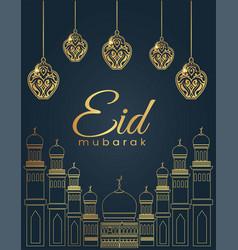 printeid mubarak design background for greeting vector image