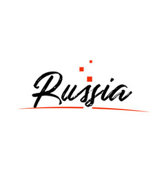 russia country typography word text for logo icon vector image