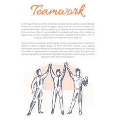 Teamwork poster text sample vector